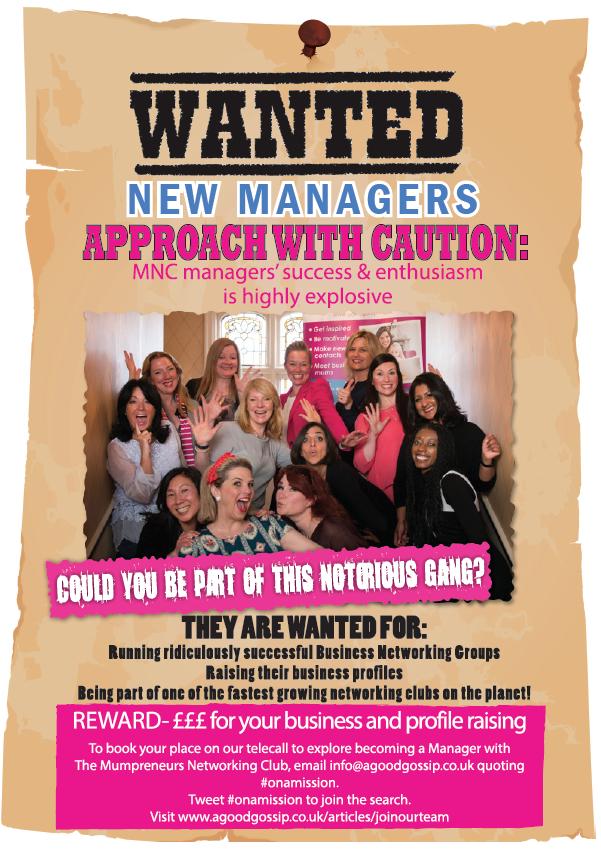 poster-mnc-wantedweb
